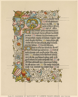 Fotolia_162371209_XS.jpg (Page from a religious manuscript in Latin. Date:...