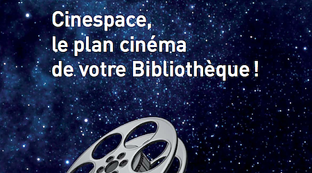 Cinespace-1.png
