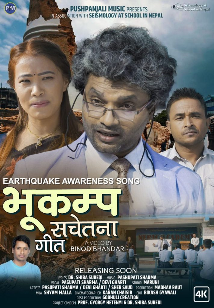earthquake-awareness-song-cover-711x1024.jpg
